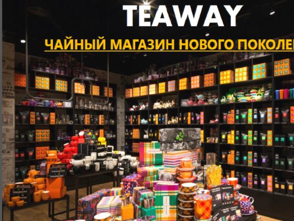 нижнее белье идеи для бизнеса продажа чая магазин термобелья производителя