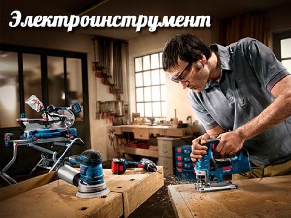 ремонт электро инструмента бизнес законе